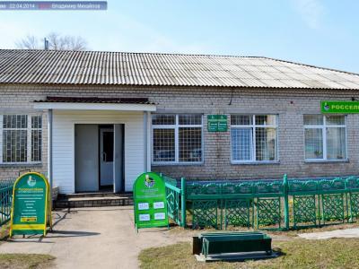 Дополнительный офис Россельхозбанка в с.Аликово