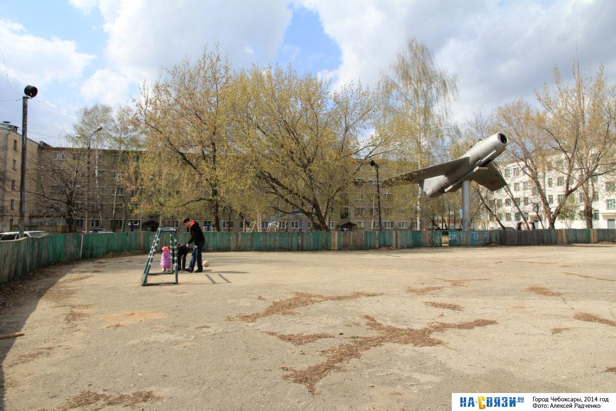 Спортивная площадка, самолет