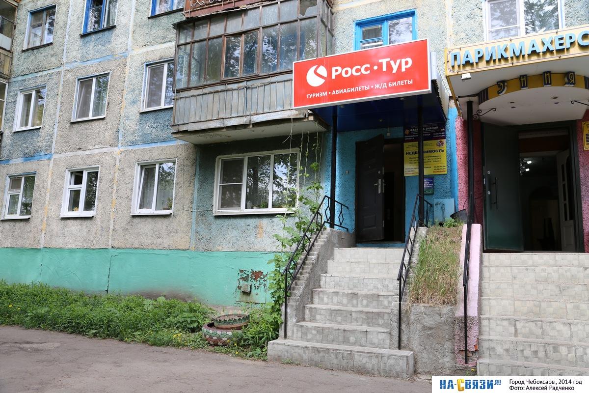 Барахолка на связи услуги контрольные работы подать бесплатно объявление в газету г усинск
