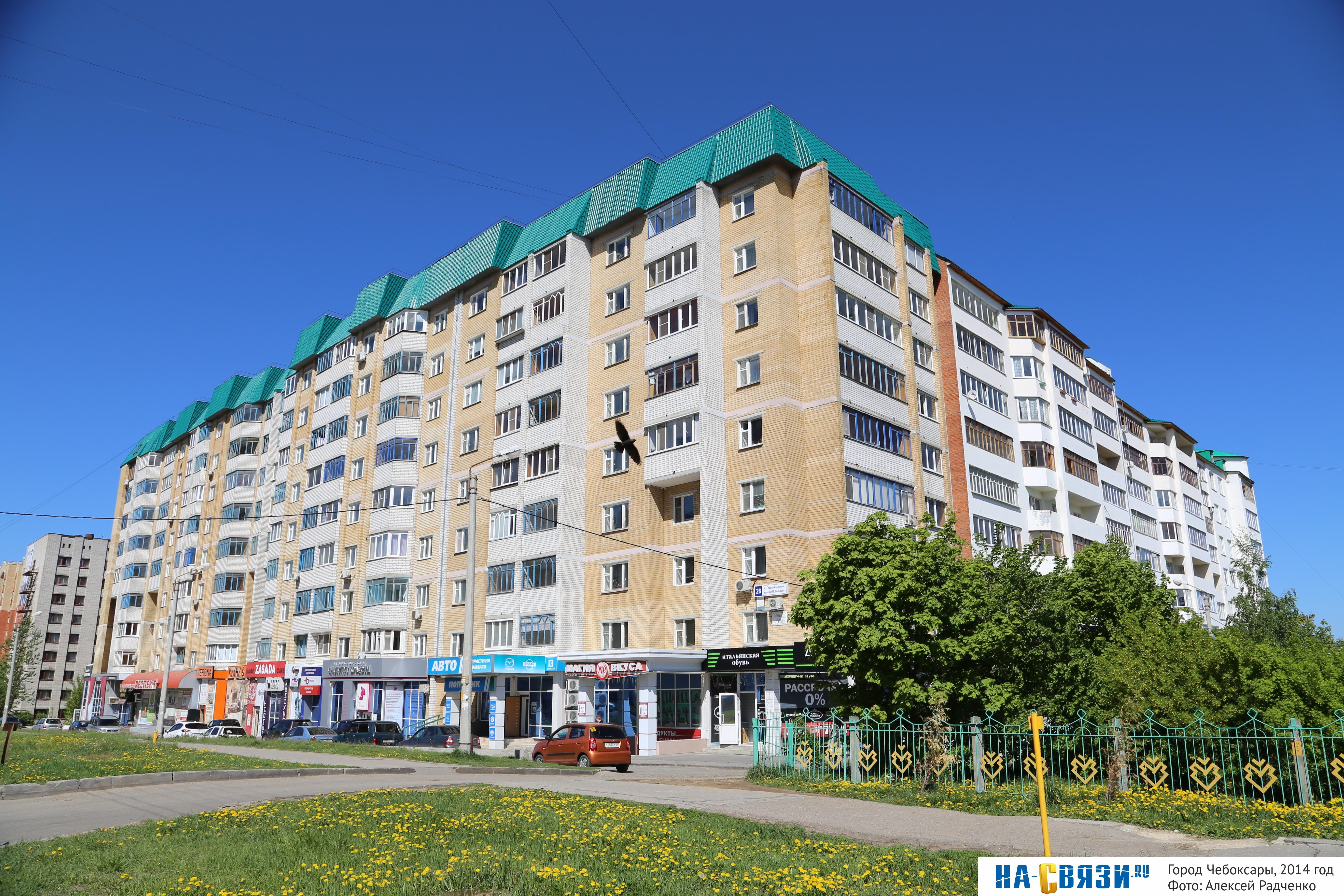 Озонотерапия Улица Алексея Ургалкина Чебоксары элос лечение акне в днепропетровске