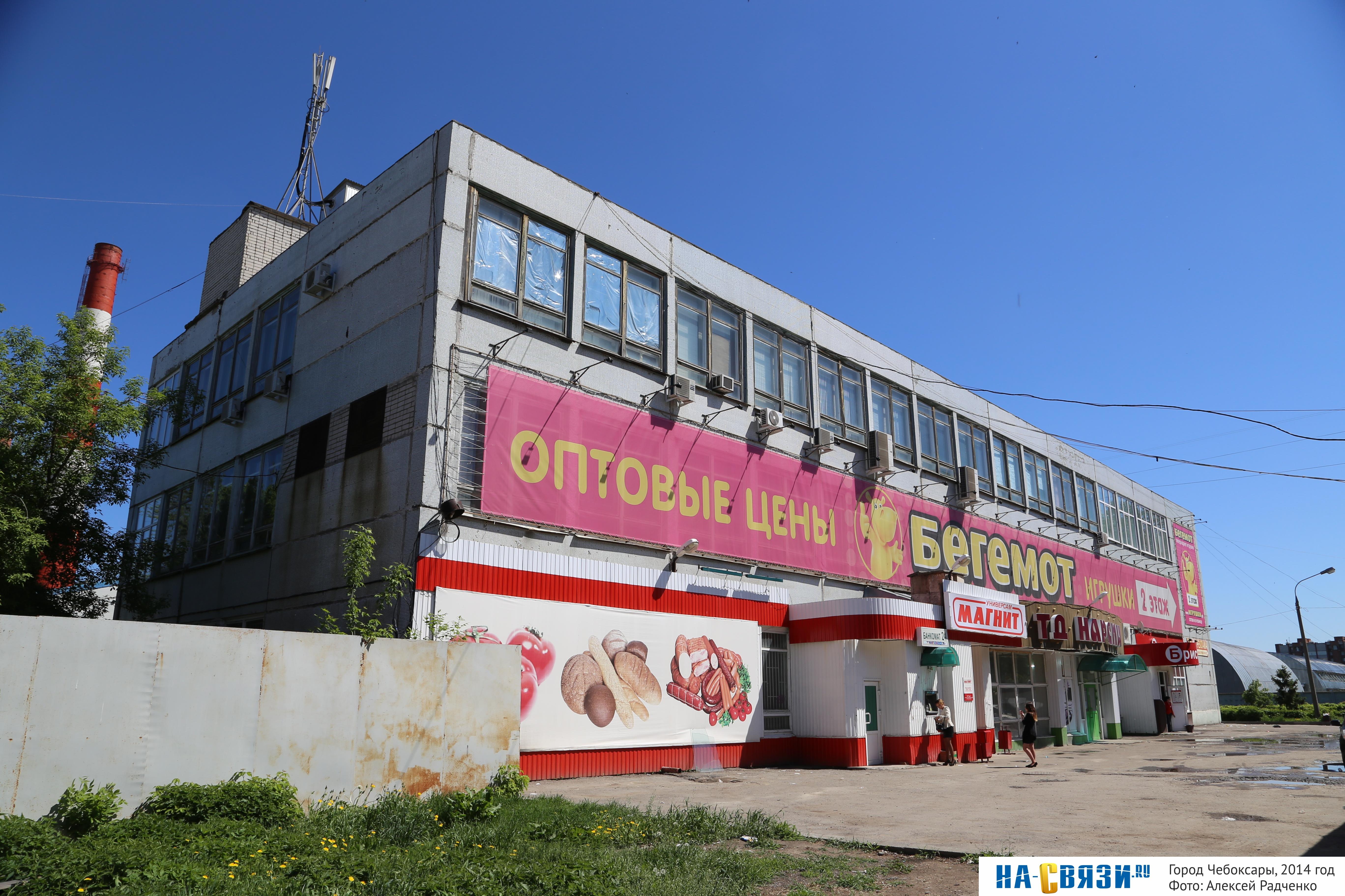 Косметика Улица Т.Кривова Чебоксары электроэпиляция или фотоэпиляция - что лучше
