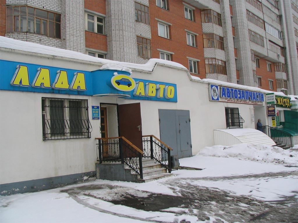 Предыдущее фото. пр. М.Горького... п…