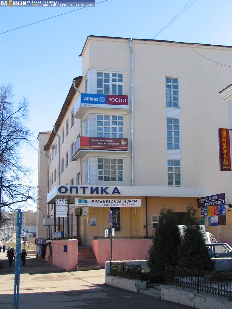 документы для кредита Шаболовка улица