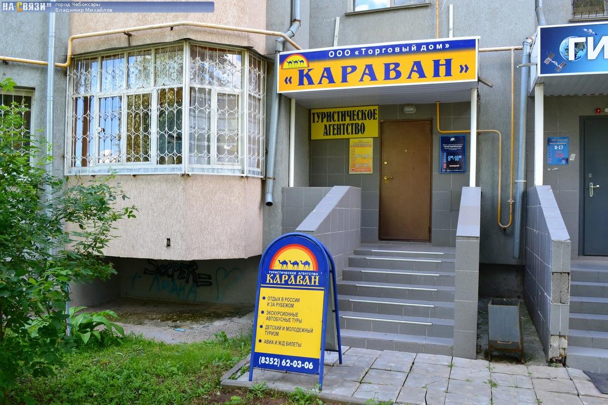 Торговые дома в россии и за рубежом купить дом рубежом