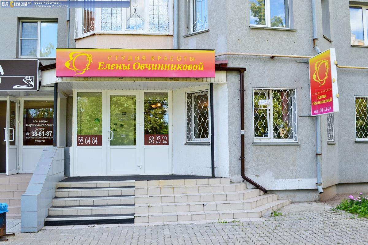 Прессотерапия Улица Освода Чебоксары лазерный пилинг противопоказания менструация загар
