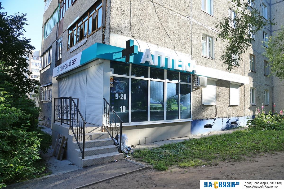 Лаеннек-терапия Улица Мичмана Павлова Чебоксары екатеринбург лазерная эпиляция бикини