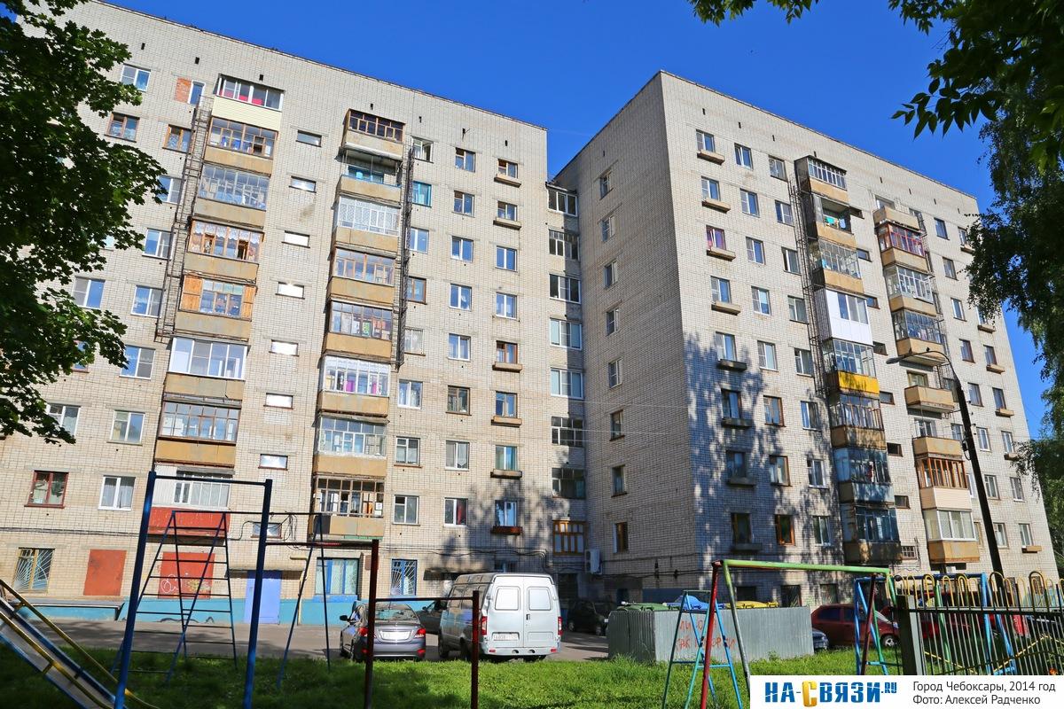 Коммерческая недвижимость чебоксарах покупка сдать коммерческую недвижимость кирово