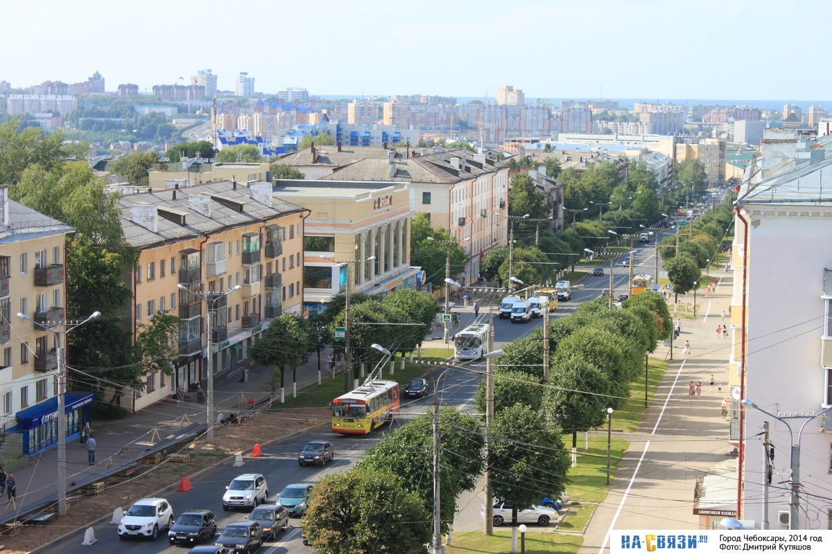 проспект Ленина 26 - Чебоксары (Универмаг) 358f41c57b7