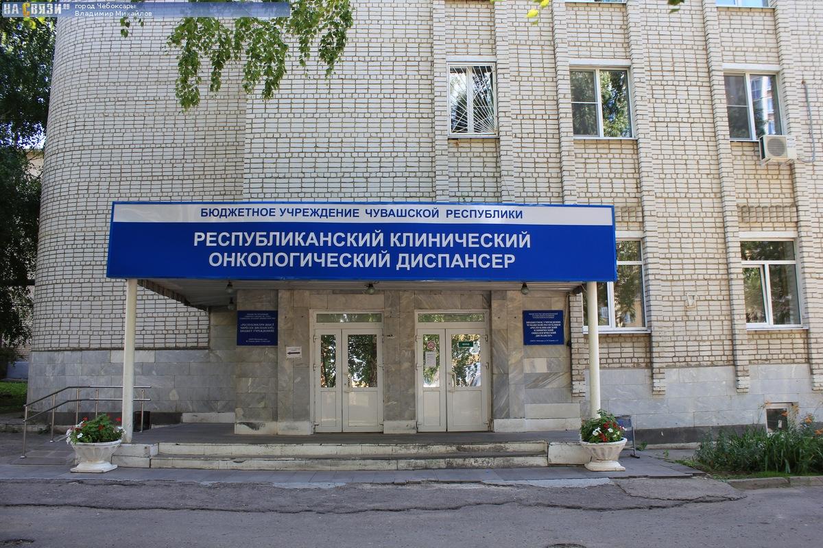 Запись к врачу оса иркутской области