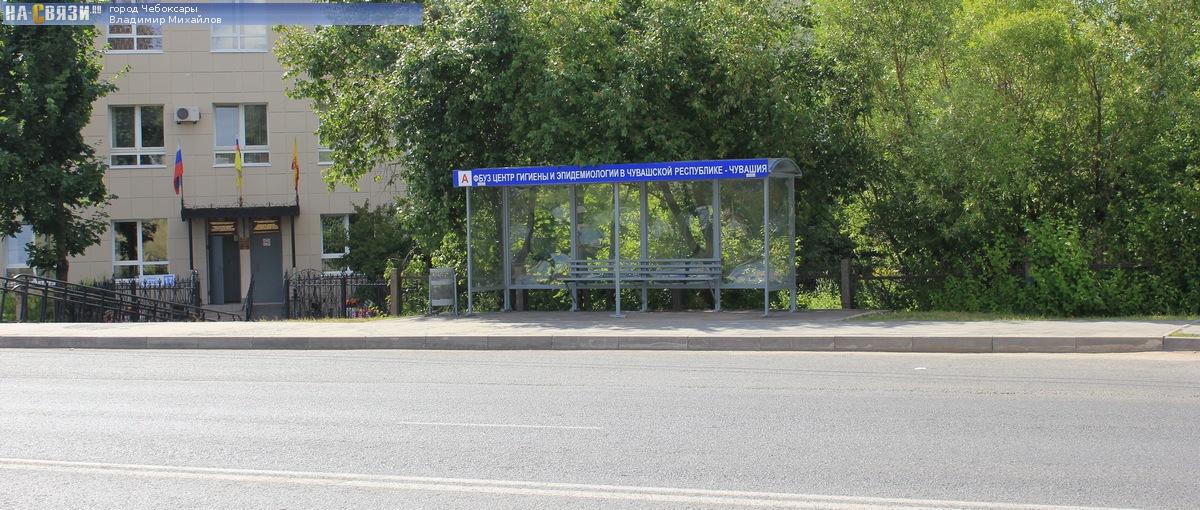 Где сделать медицинскую книжку чебоксары регистрация граждан рф в ульяновске
