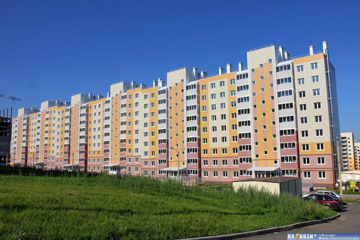 Объявления о продаже, квартиры в чебоксарах