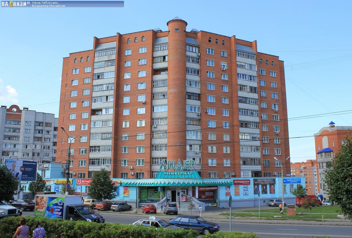 Озонотерапия Улица Гагарина Ю. Чебоксары Лаеннек-терапия Лапсарский проезд Чебоксары