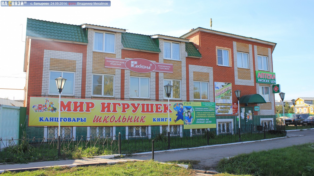 одного районов гостиница в батырево цена адрес ужин тефтели индейки