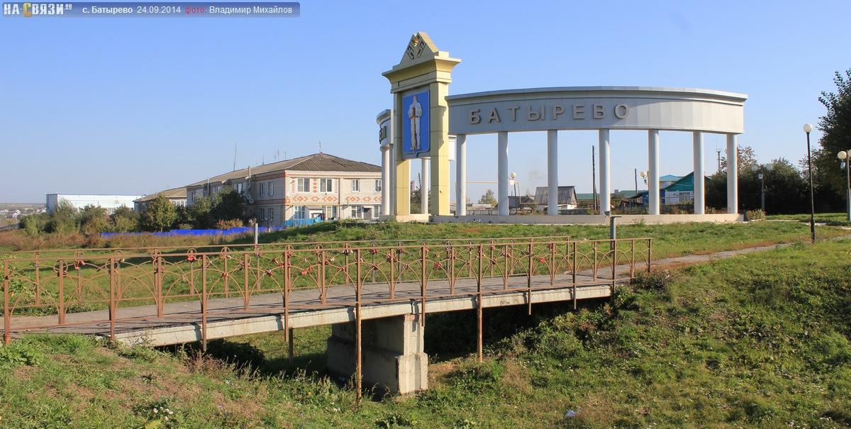 Батырево бетон бетон юрлово