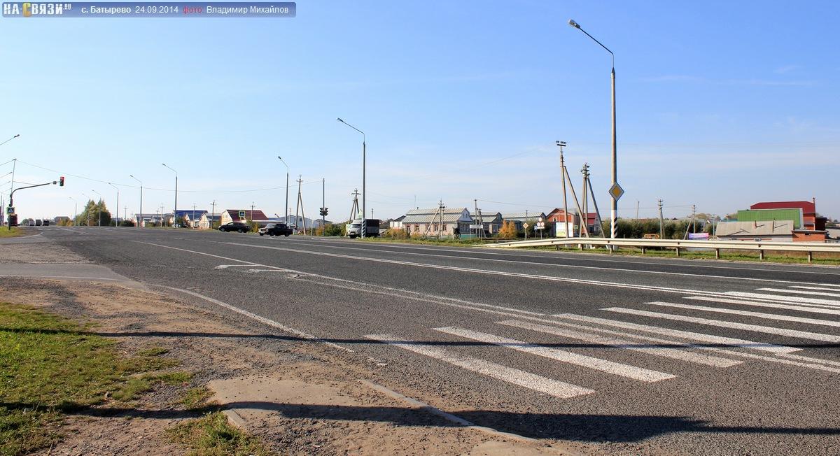 батырево бетон