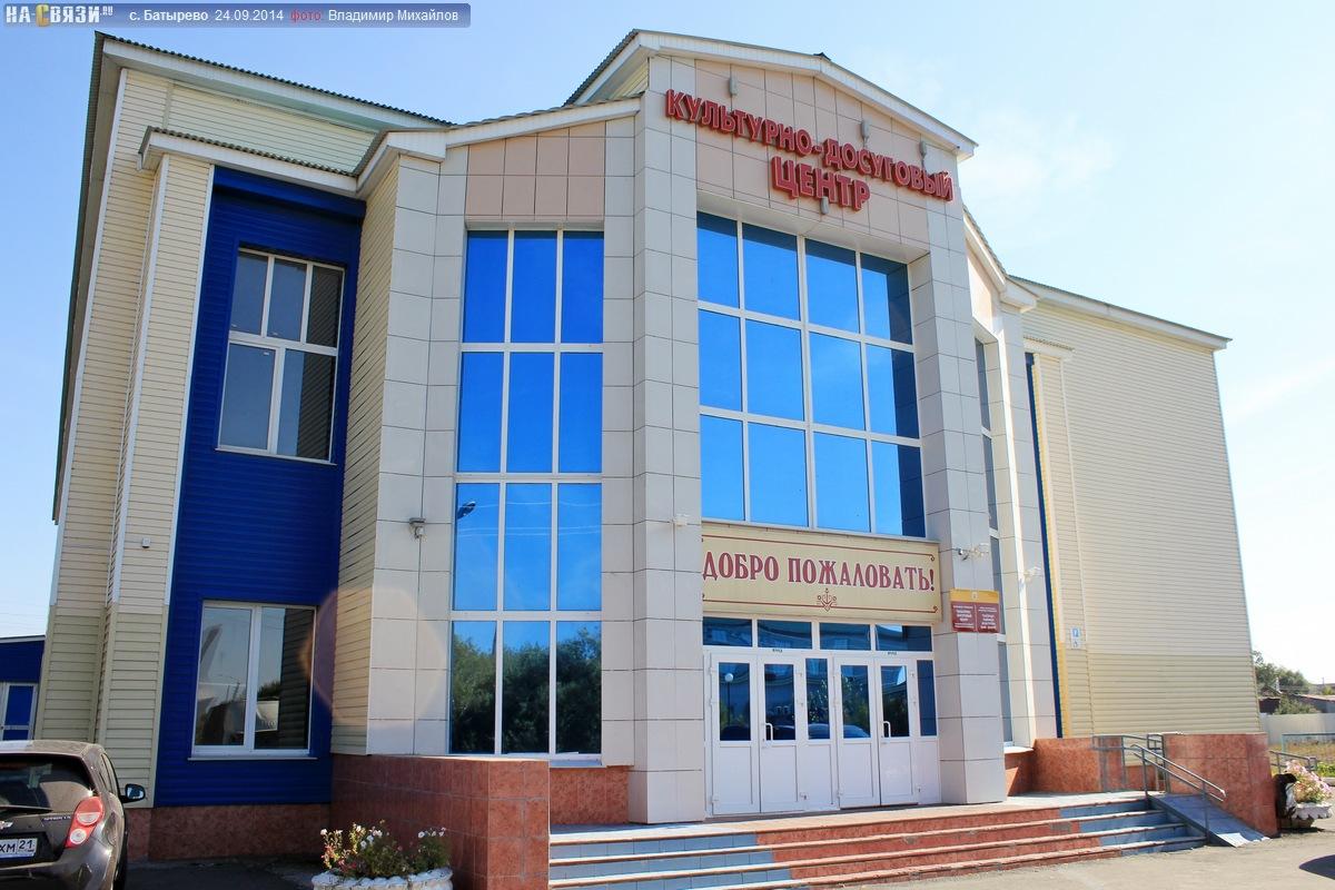 Белгород поселок красная яруга фото она