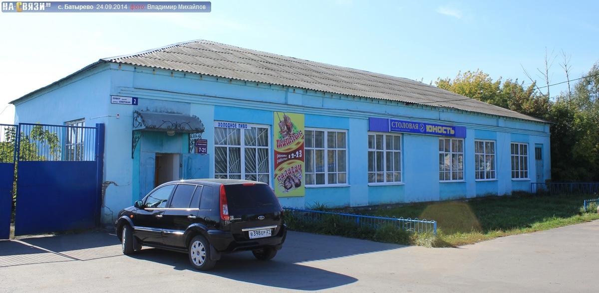 село батырево фото недавней публикации, бикович