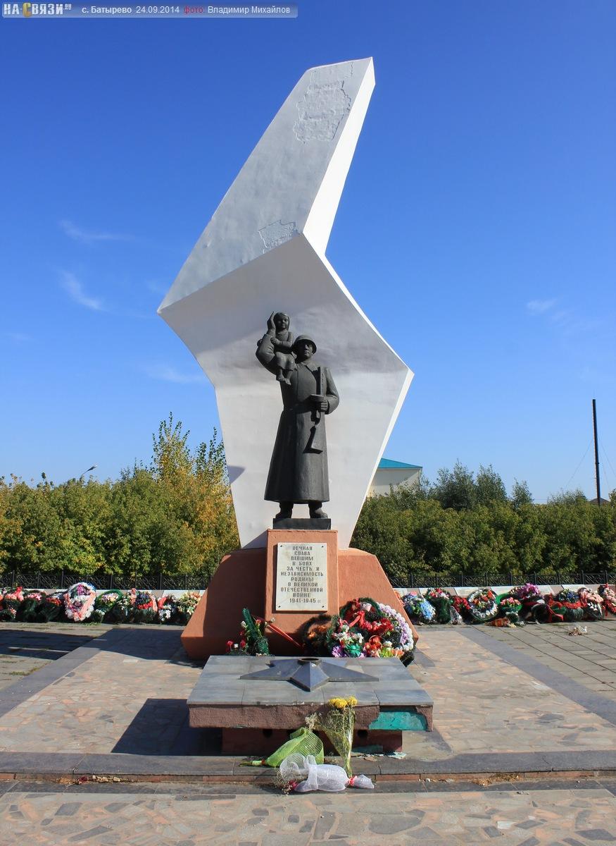 распространенные виды село батырево фото заказал датчик