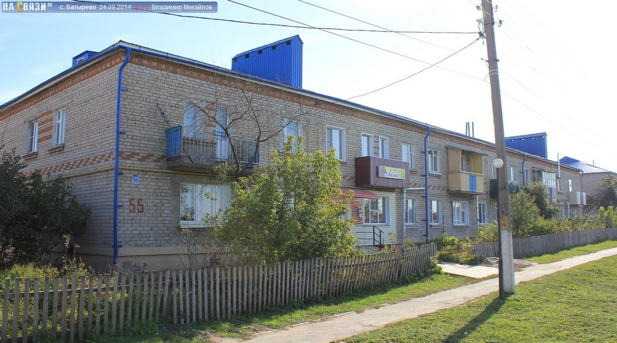 село батырево фото три белых голубя