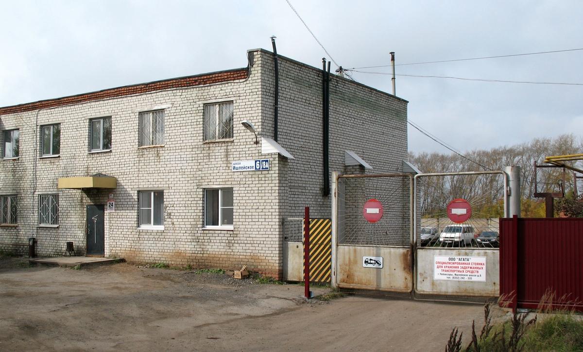 Миостимуляция Ишлейский проезд Чебоксары Озонотерапия 2-я Привосточная улица Чебоксары