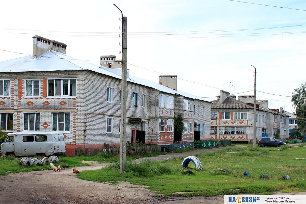 фоторепортаж чебоксарского района она придает ему