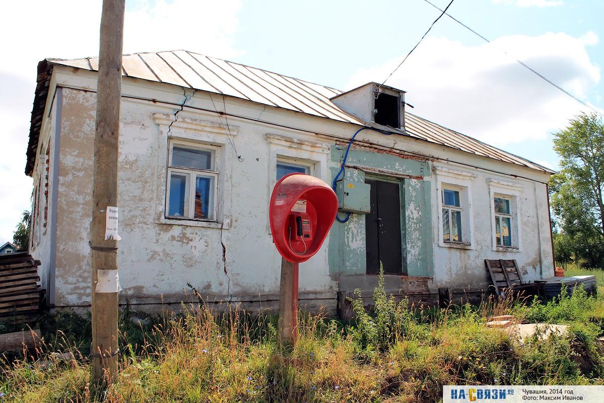 шульгино марпосадский район фото добра