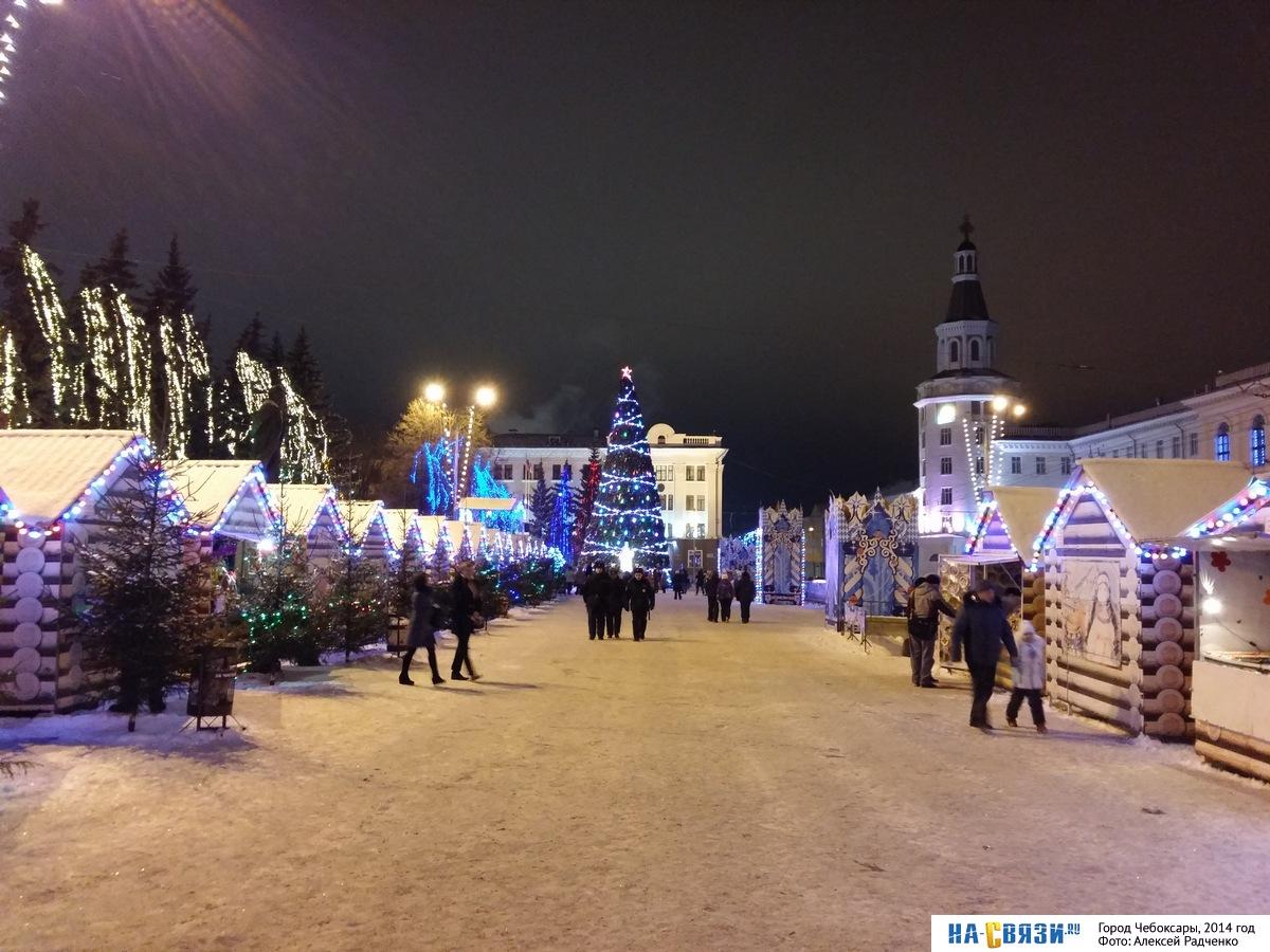 фото чебоксары новогодние