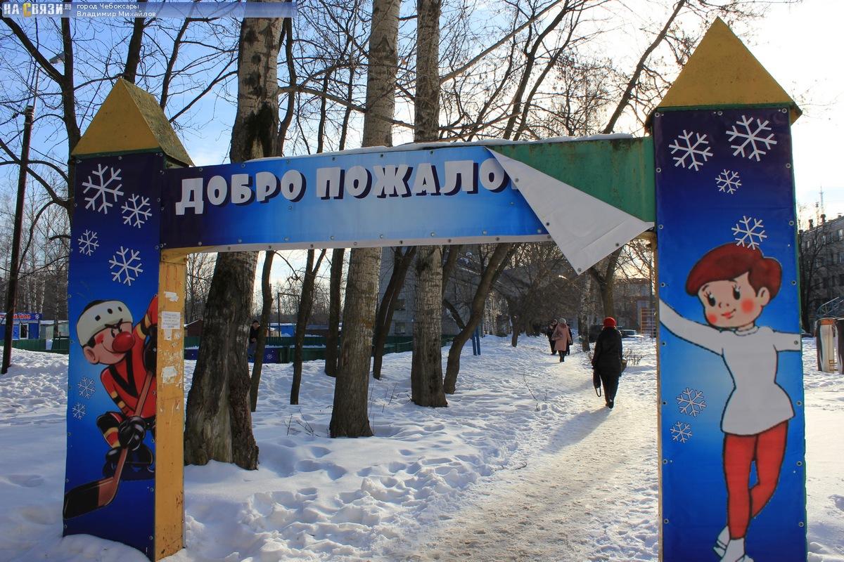 Каток на Николаева