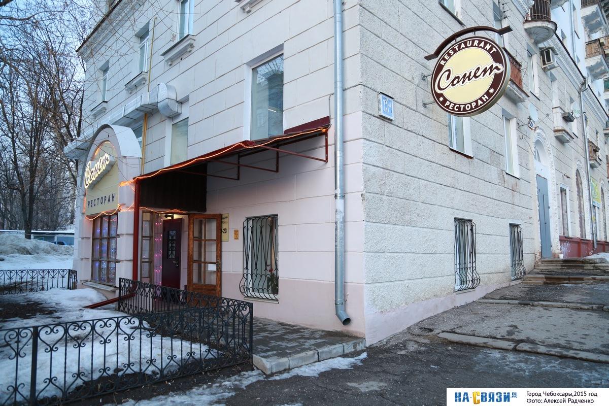 сонет мини гостиница: