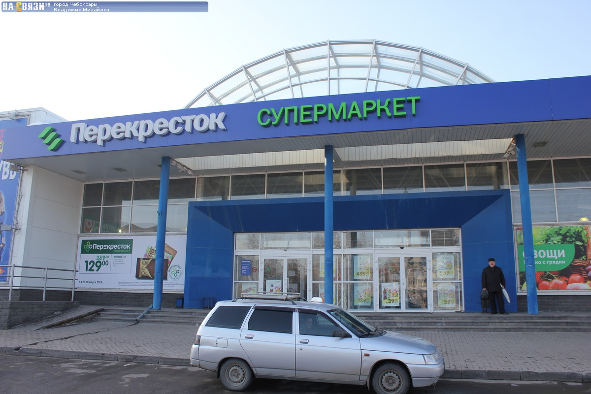 Чебоксары, проспект Мира 82в - Moneyzzz ru