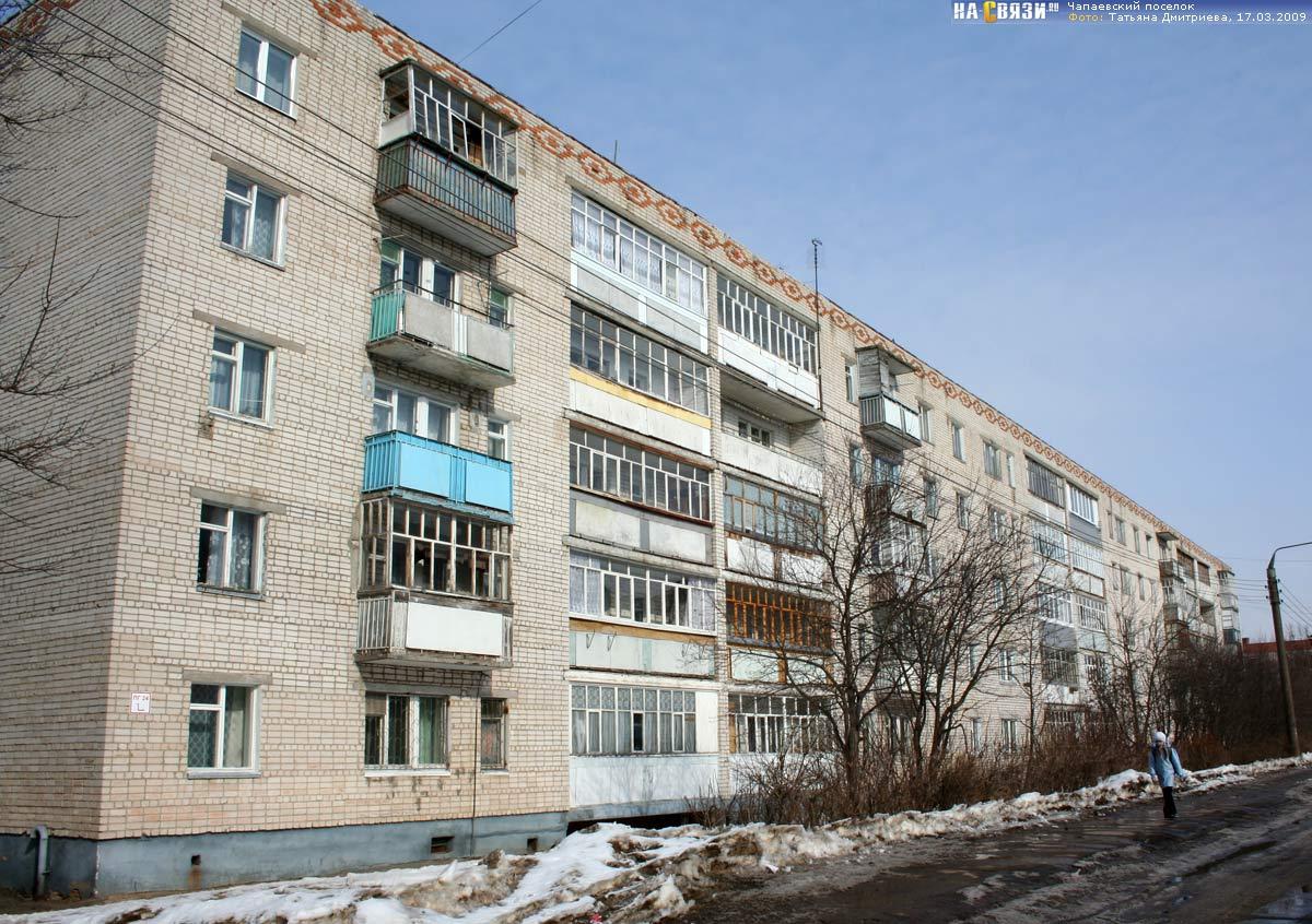 Фото домов кирова