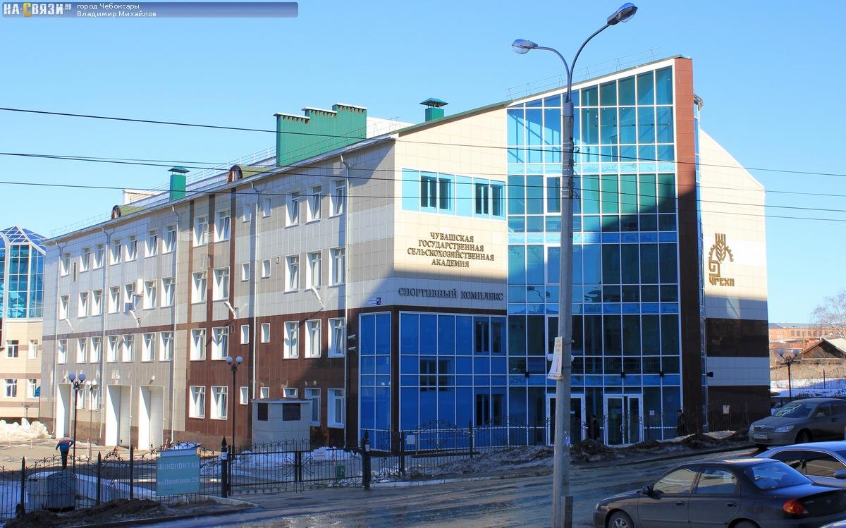 УЛазерная косметология Шахчуринская улица Чебоксары