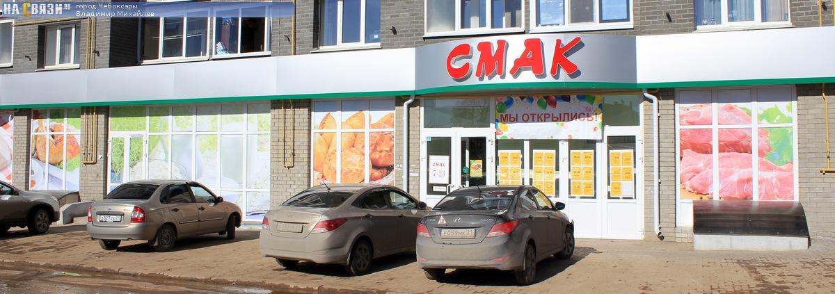 Плазмолифтинг Базарная улица Чебоксары фотоомоложение и фотоэпиляция цены