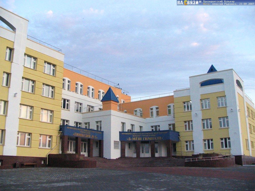 Радиесс Президентский бульвар Чебоксары безопасна ли лазерная или фотоэпиляция