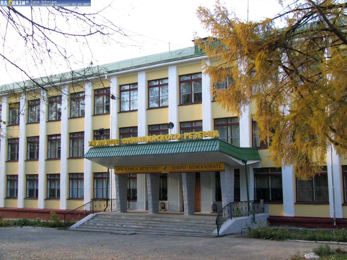 День знаний школьники встретят в отремонтированных школах