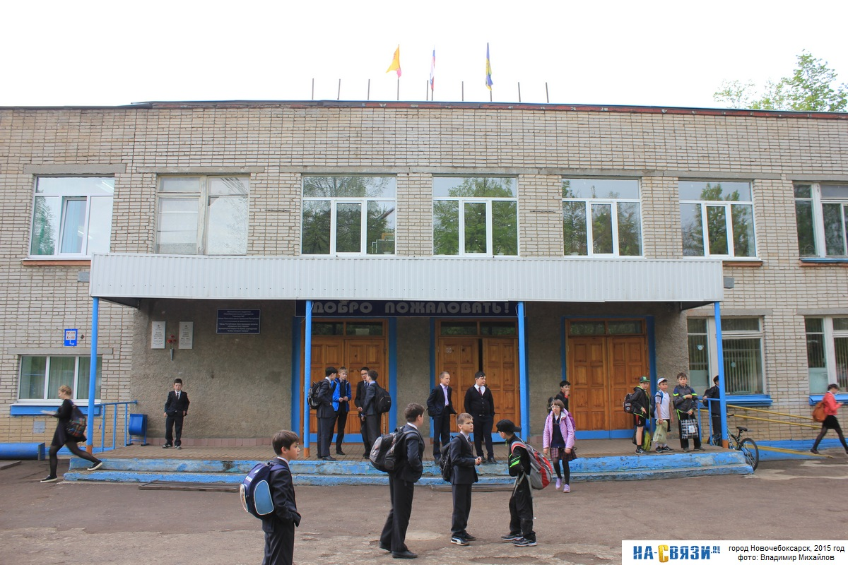 Школа-гимназия №6