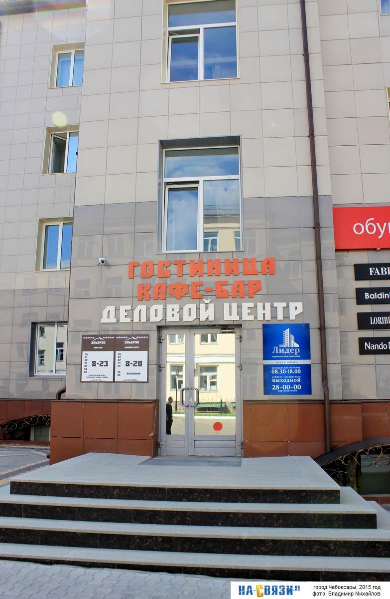 Все строительные организации в чебоксарах аспера-астра строительная компания Ижевск