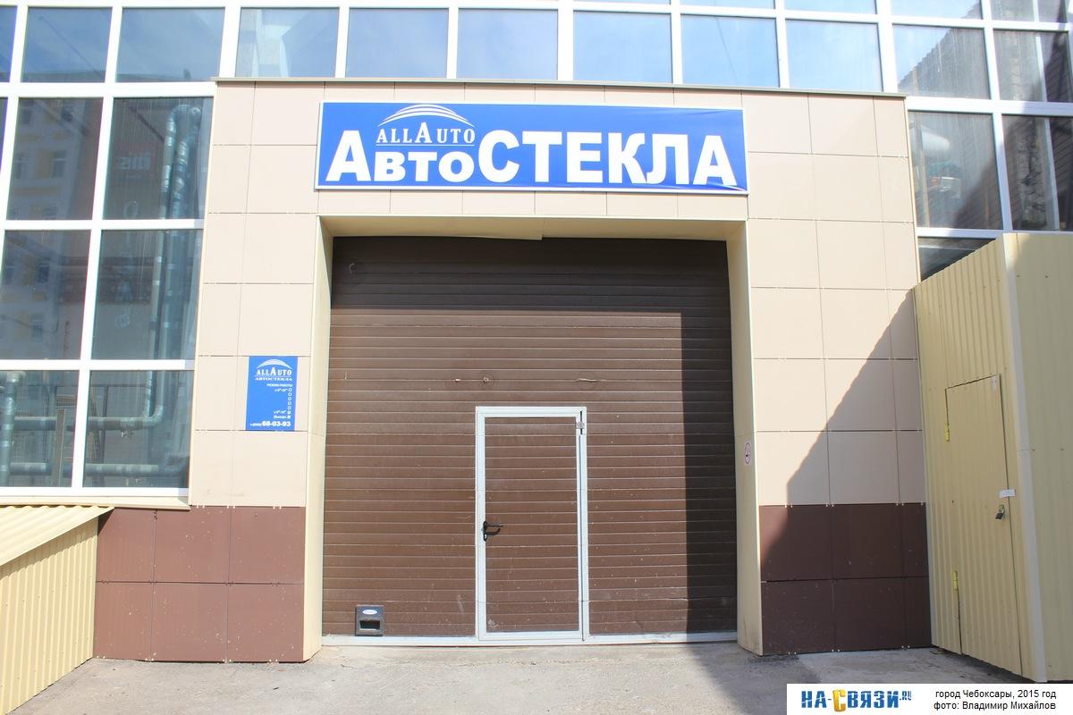 Allauto.ru forex лоты