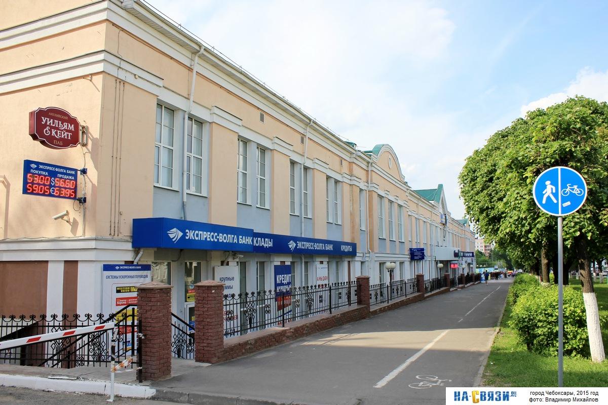 moskva-noch-lana-uzbechka-v-cheboksarah-tryaset