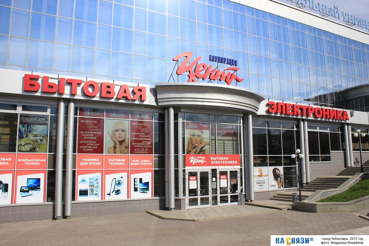 Продажа билетов на концерты в чебоксарах билеты на татарский концерт казань