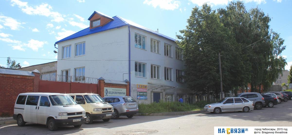 Лазерное омоложение Улица Бондарева Чебоксары
