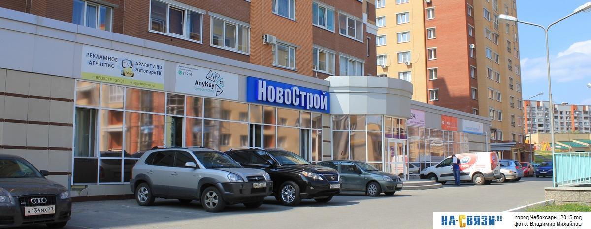 Семейный адвокат Дзержинского улица консультация юриста бесплатно по жилищным вопросам воронеж