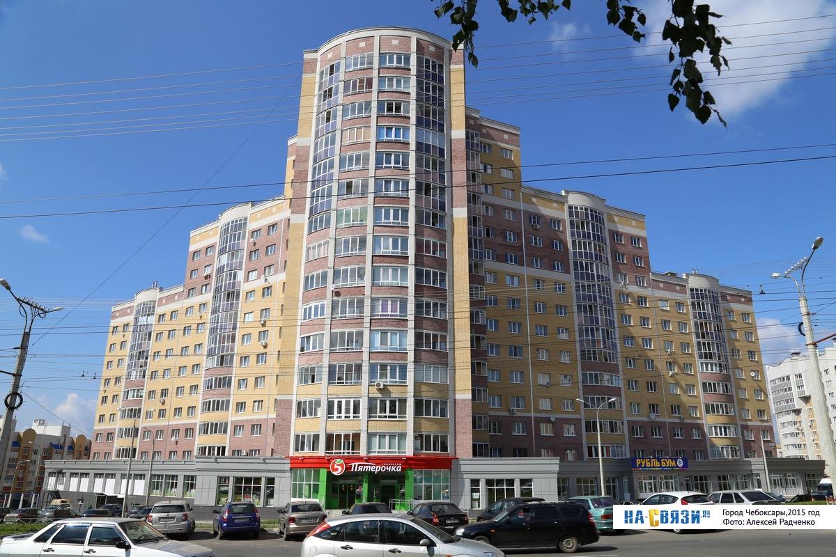 Электроэпиляция Улица Федора Гладкова Чебоксары архангельск фотоэпиляция