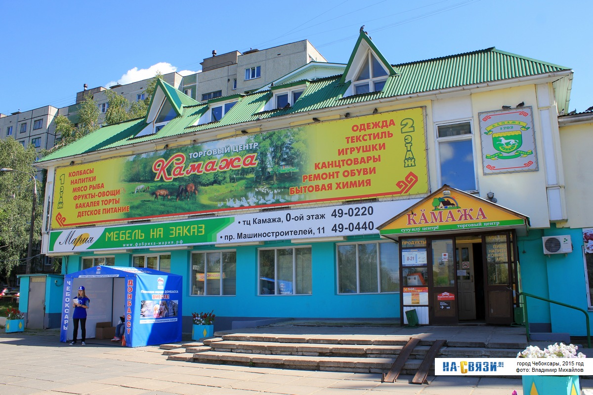 Бутират hydra Новочеркасск Конопля Сайт Бердск