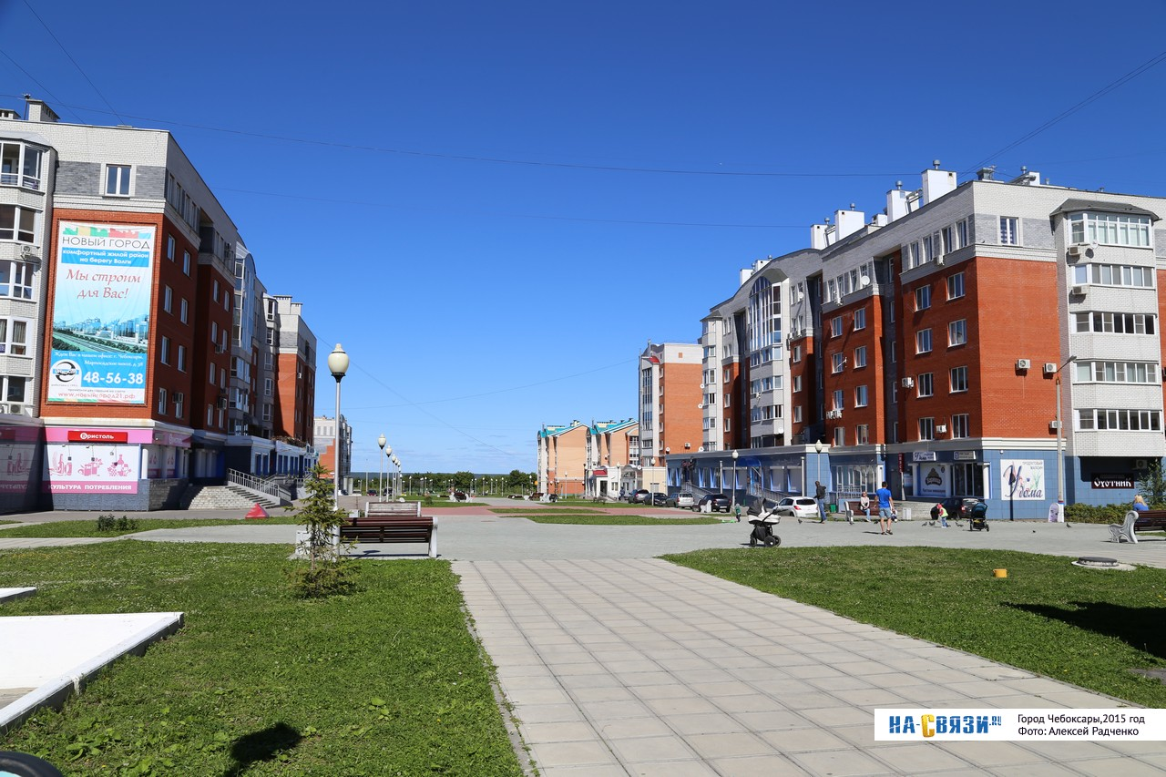 Аренда офиса в чебоксарах волжский-3 чебоксары коммерческая недвижимость словении