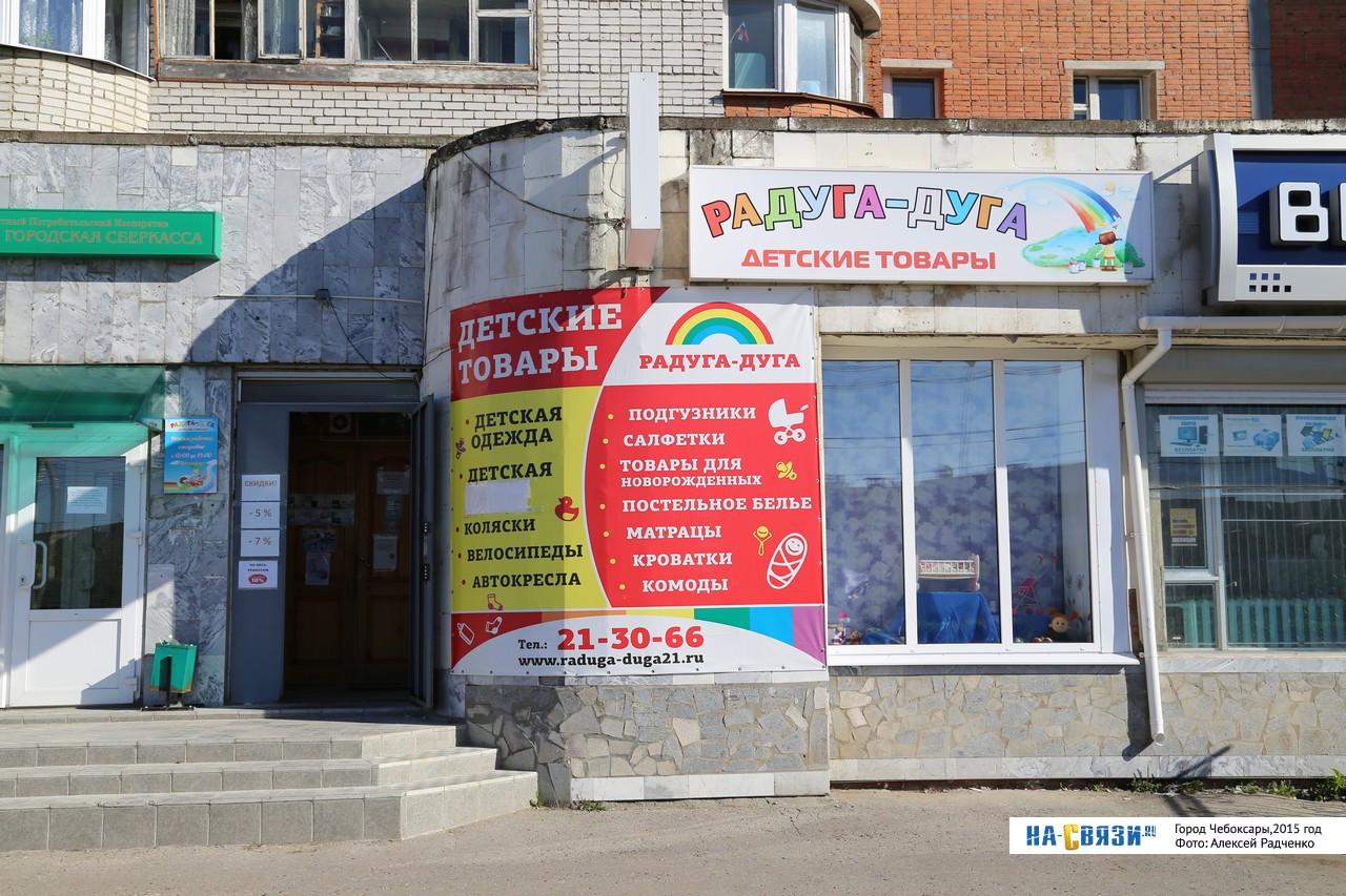 byblos детская одежда купить в москве