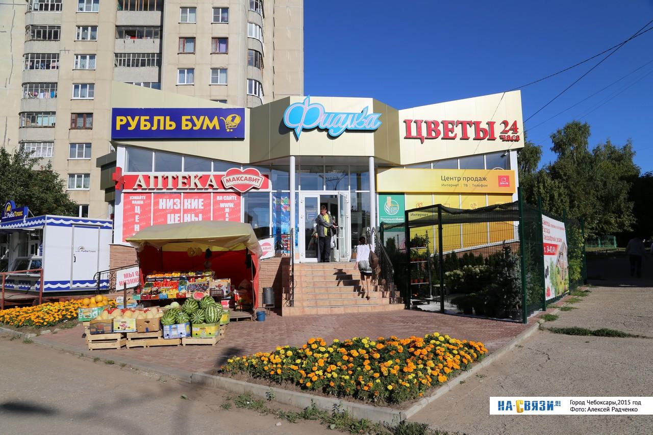 Магазин цветы чебоксары ул. энтузиастов 27а, сердцами подарить цветы