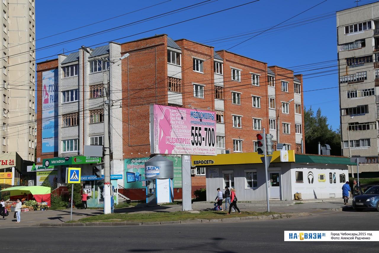 Cурджидерм Улица Энтузиастов Чебоксары лазерная эпиляция в сочи стоимость