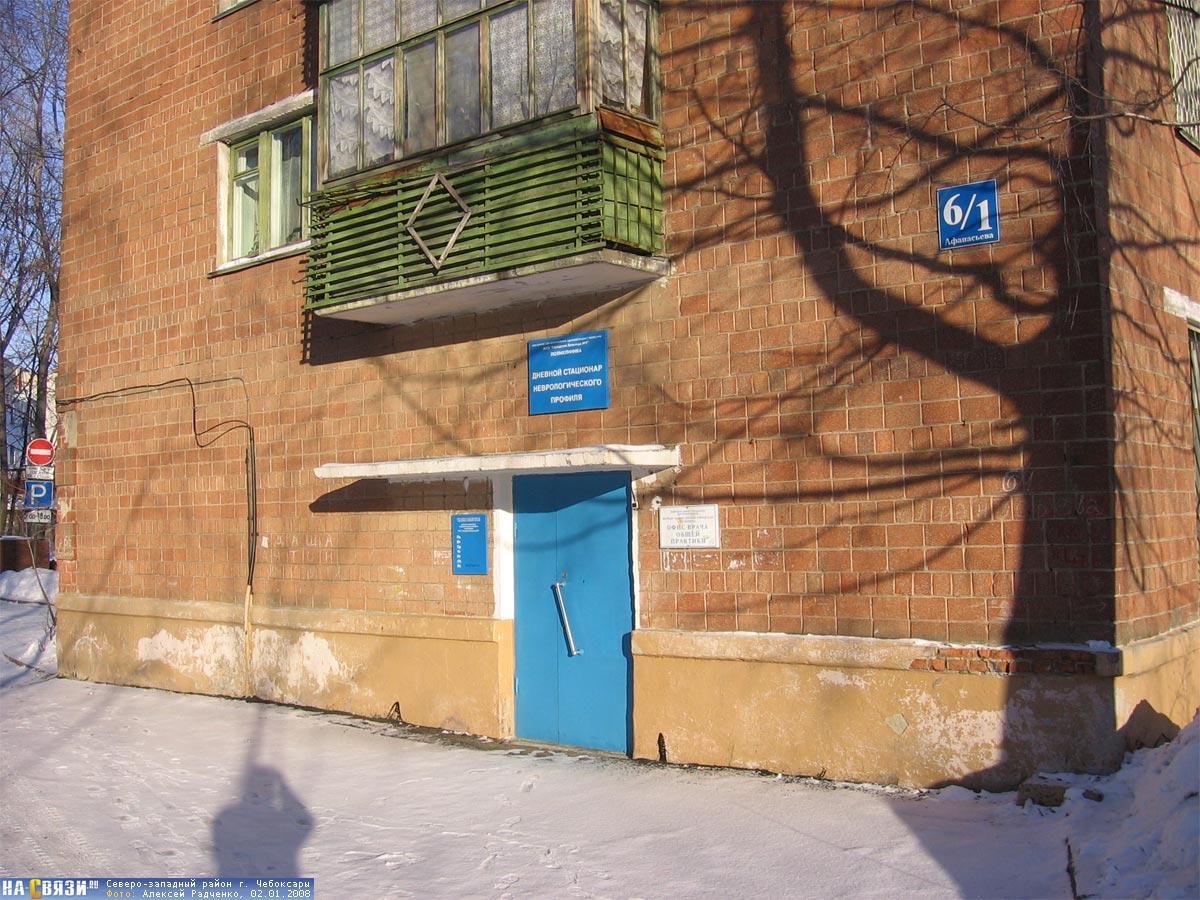 Волынская больница отделение онмк телефон