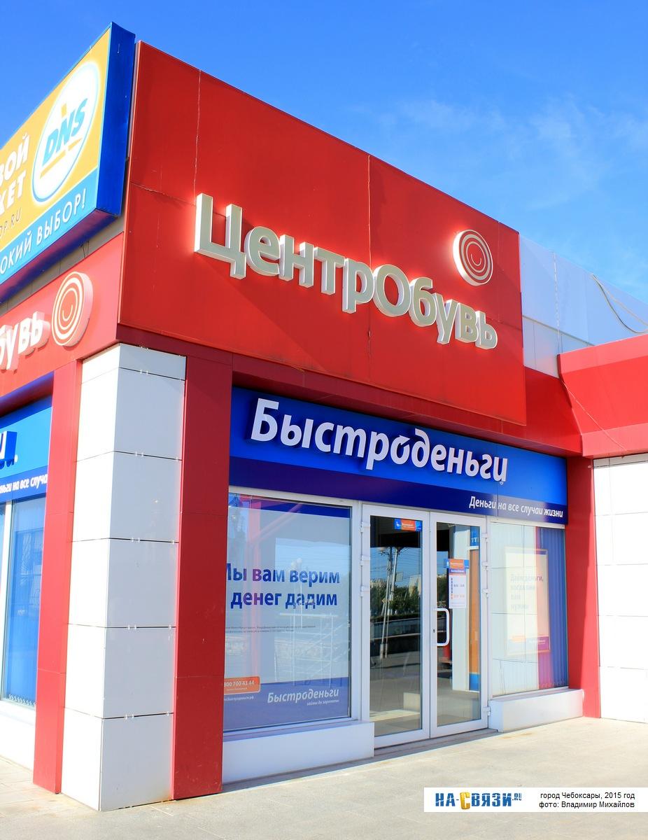 где взять кредит пенсионеру в украине